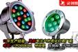 LED水底灯RGB18W工程专用厂家直销灵创照明
