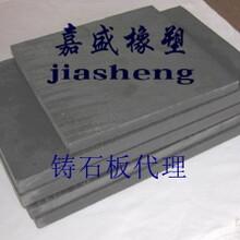 压延微晶板材,卸煤沟微晶板,铸石板图片