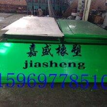 杭州食品级超高分子量聚乙烯板,进口超高分子量板厂家批发