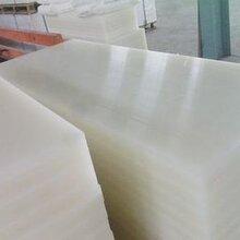 超高分子量聚乙烯板厂家直销,耐磨PE板价格