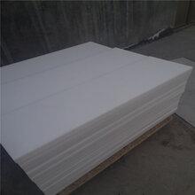 超高分子量聚乙烯板材,upe板厂家直销,PE板规格