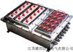 江苏防爆电气-BXM(D)系列不锈钢防爆配电箱