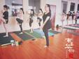 南昌哪里有专业的瑜伽培训班,零基础培训图片