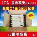 收纳纸箱批发儿童书杂物湖南淘宝快递包装打包盒子厂家直销定制定做