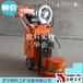 水泥地面打磨机固化地坪研磨机/打磨机批发价格