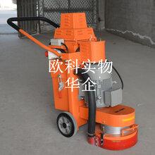 石材翻新护理机械石材研磨机混泥土地坪打磨机图片