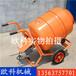建筑工程工地小型电动水泥砂浆混凝土搅拌机滚筒式饲料拌料机