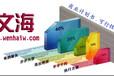 郑州代写可行性研究报告郑州代写公司