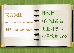 葫芦岛可行性研究报告代写葫芦岛主要内容