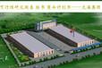 代写项目申请报告渭南食品公司报告