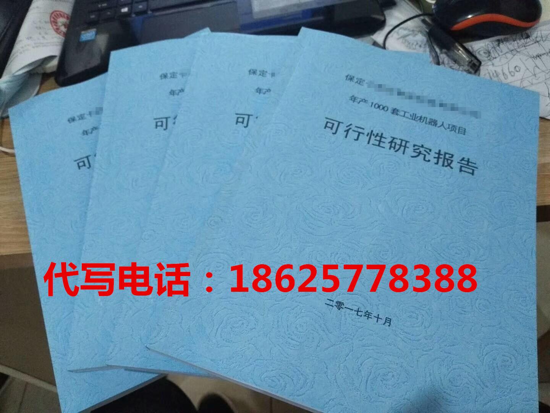 唐山标书代写服务公司获取中标案例