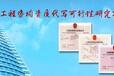 福州写方案公司福州代写商业计划书