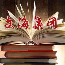 吴忠投标书如何写找代写标书业务公司图片