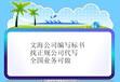 漳州能写项目计划书-根据当地情况