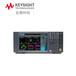 是德科技/安捷伦频谱分析仪U8903A音频分析仪是德代理商