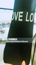 CK冰紗優質貨源杭州女裝批發市場圖片