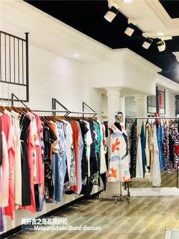 品牌折扣加盟设计师集合女装高端货源