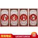 富貴滿園漆器玉雕四條屏仵楚英作品客廳裝飾畫