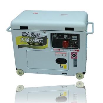 进口10kw发电机进口发电机组