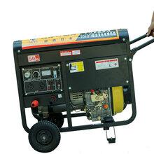 手推式250A三相380-220柴油焊机家用小型
