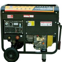 手推式250A日产柴油发电焊机低油耗
