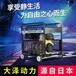 250A柴油发电焊机适用于油田矿山管道焊接