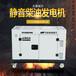 供应12千瓦柴油三相发电机价格千瓦-大泽动力设备(上海)有限公司