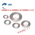 替代MISUMI米思米蝶形弹簧碟簧盘簧垫圈垫片SSRBN16-BSSRBN12.5-BSSRBN10-A