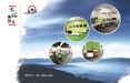 阳泉平定县代写项目建议书资质盖章