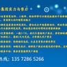 黔东南苗族侗族自治州丹寨县专业写立项批地报告口碑最好