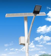 盘山公路太阳能路灯工程5米20瓦6米30瓦路灯图片
