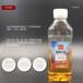 厂家直供专业防锈乳化油原油多功能乳化油