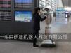 2017最新机场迎宾服务机器人,艾娃迎宾机器人