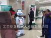 2017最新版艾娃迎賓導覽機器人,銀行迎賓服務機器人EVA-02