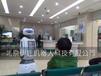 自主研发伊娃迎宾机器人,银行业务咨询机器人
