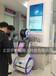 厂家直供银行迎宾导览机器人,伊娃迎宾机器人,业务咨询