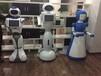 供應銀行迎賓導覽機器人迎賓服務機器人