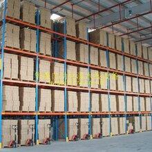 立体试仓储货架低成本出售