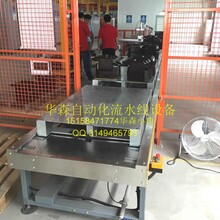 低压互感器自动化检定流水线厂家非标定制