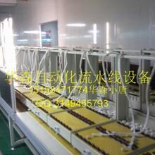 温州华森饮水机组装输送线厂家低价优惠