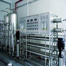 厂家供应制药,饮料,果汁浓缩分离设备超滤膜分离设备图片