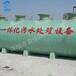 一体化生活污水处理设备,地埋式一体化污水处理成套设备