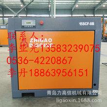 供应小型空压机工业用的螺杆机品质保障