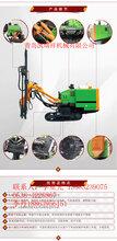 工厂价格供应基坑瞄杆,潜孔,打桩等工程用的一体式潜孔钻机451