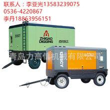 厂家供应SCY柴油移动螺杆空压机打井专用螺杆机进口螺杆机