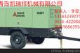 供应160KW,13公斤的螺杆空压机。