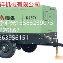 长期供应132SDY-8移动式螺杆空气压缩机