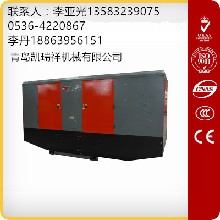 山东力高信供应柴油固定式空气压缩机打井用的螺杆空压机S105D
