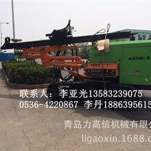 租赁420E露天潜孔钻车