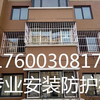 北京东城北新桥安定门安装小区护网不锈钢防盗窗防护栏安装断桥铝门窗